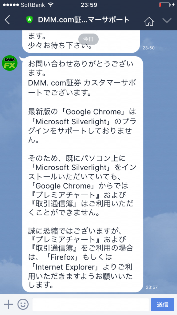DMM_Silverlight