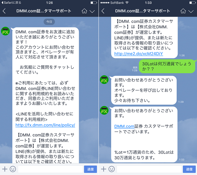 DMM_LINE_2