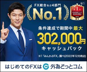 gaicom_banner300250